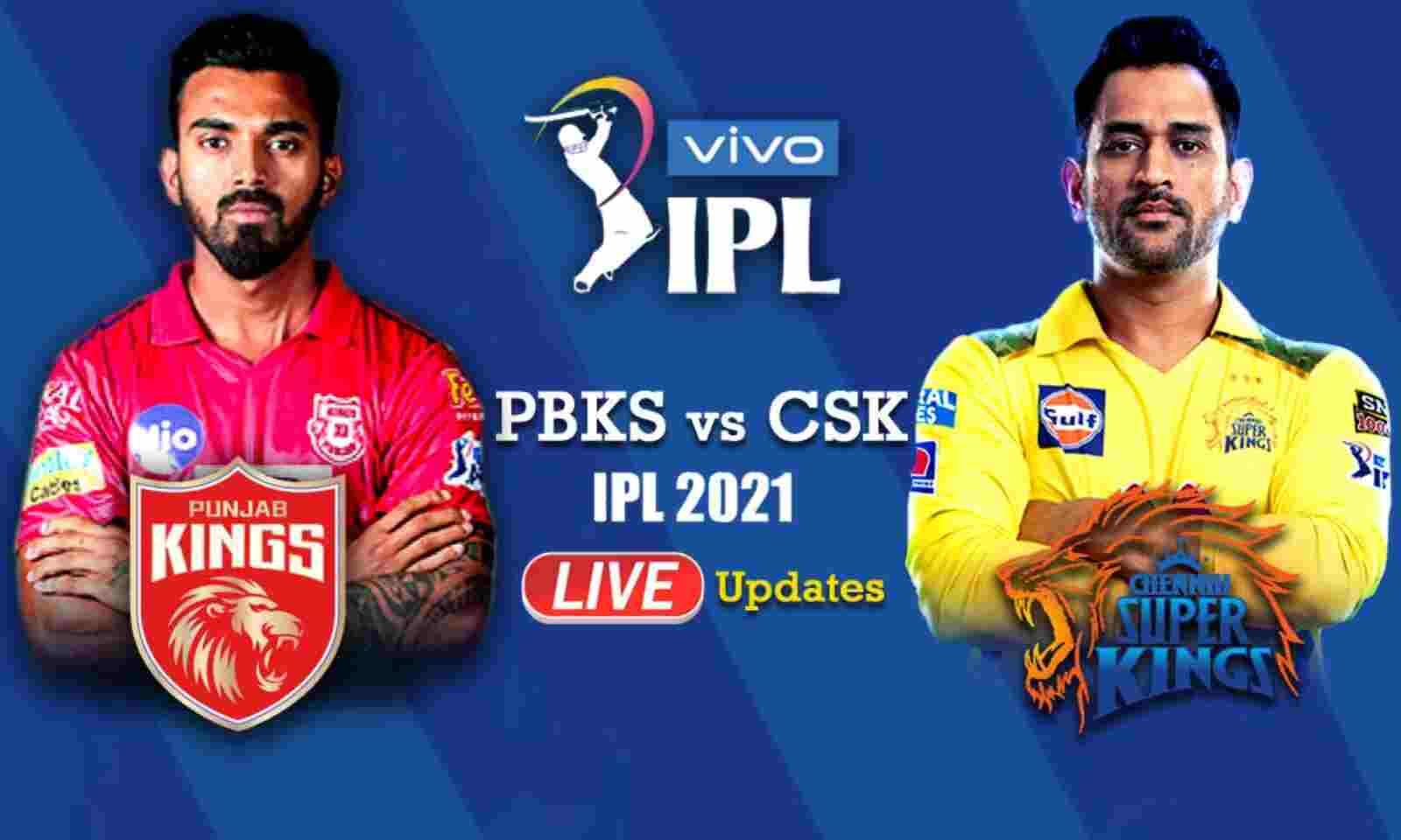 PBKS vs CSK IPL 2021 Live Score: Chennai Super Kings won by 6 wickets