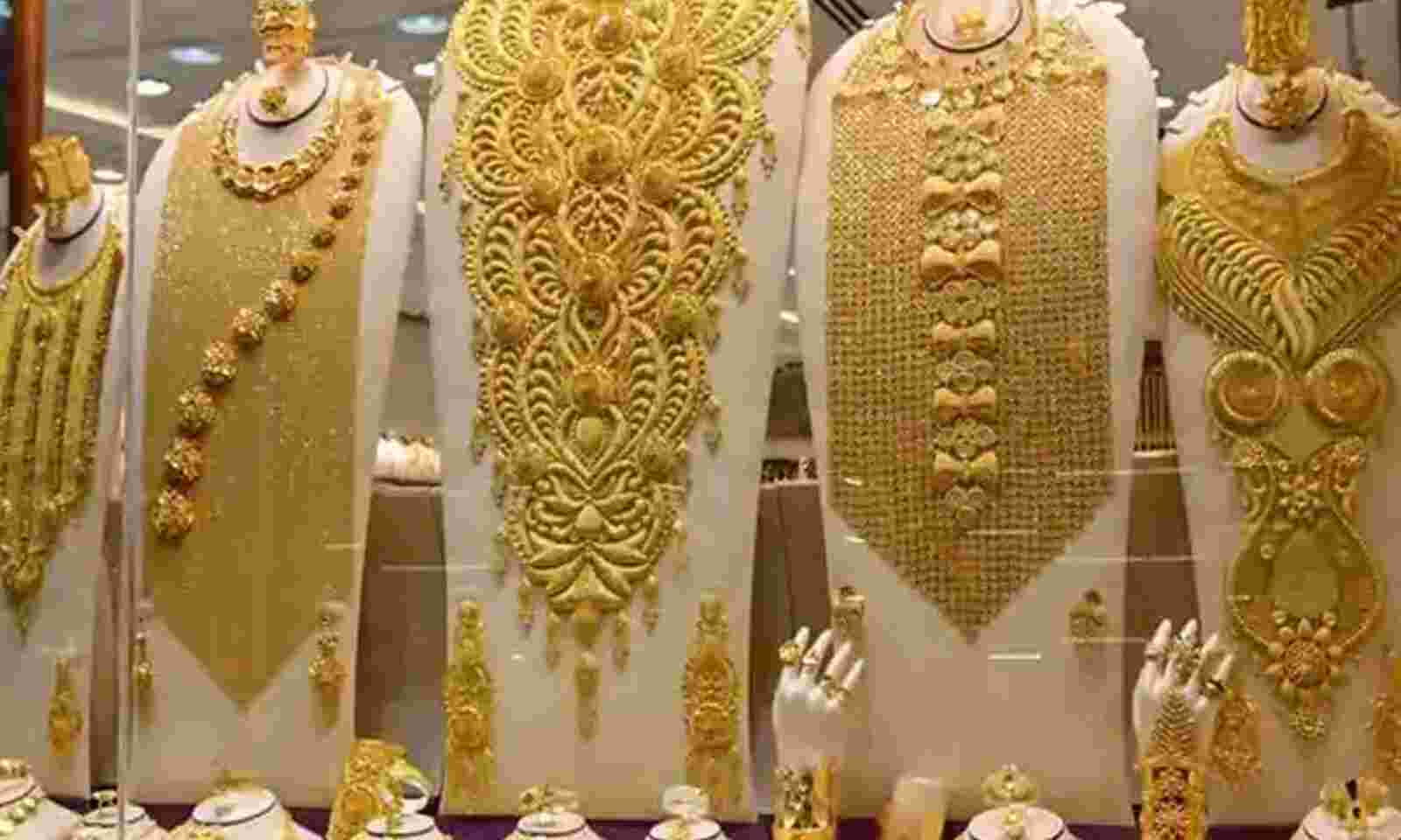 Gold Rates Today Surges In Delhi