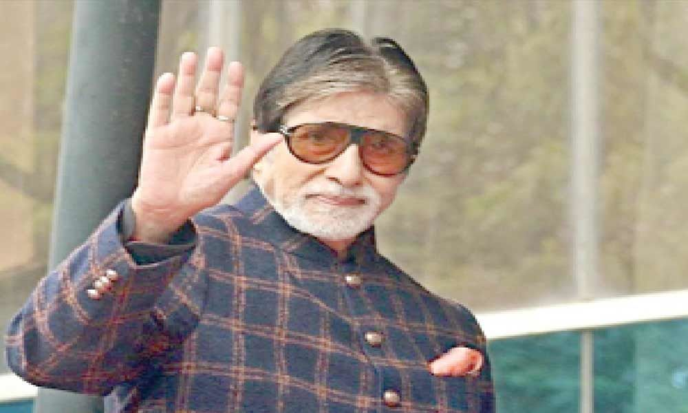 I never took any acting lessons, says Amitabh