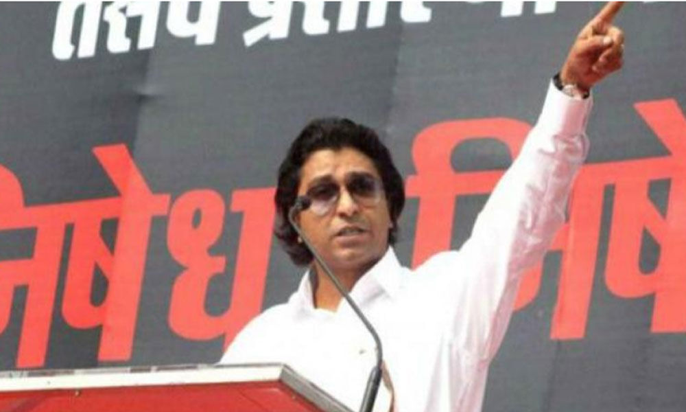 Complain submitted to seek probe into Raj Thackeray