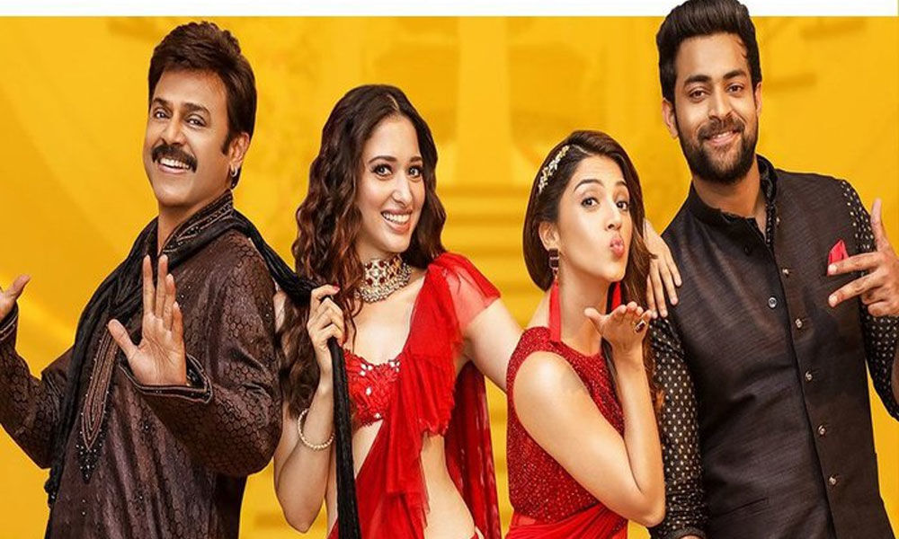 F2 – Fun and Frustration Movie Final Box Office Collections Report