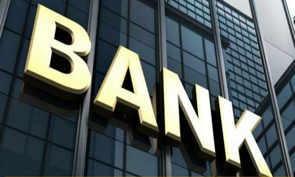 Banks in no hurry to link repo with interest rates