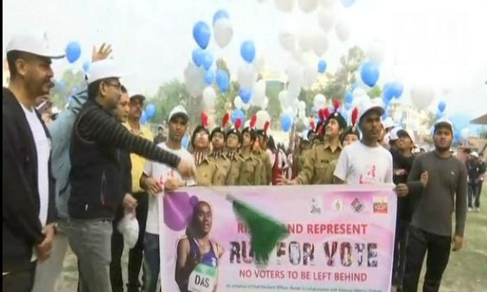 Run for Vote campaign held to create awareness among debut voters in Assam