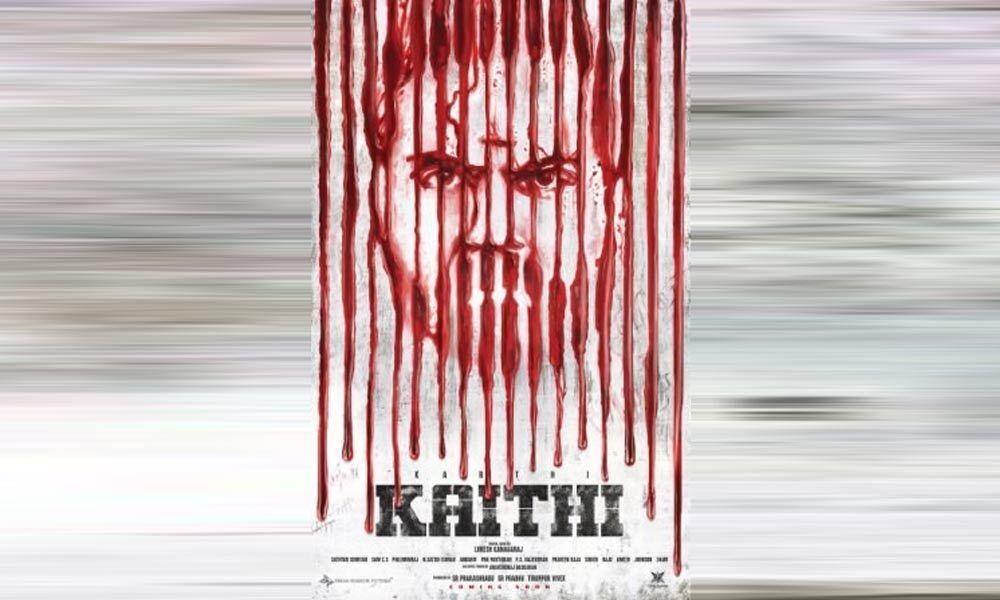Karthi Unveils Kaithi First Look