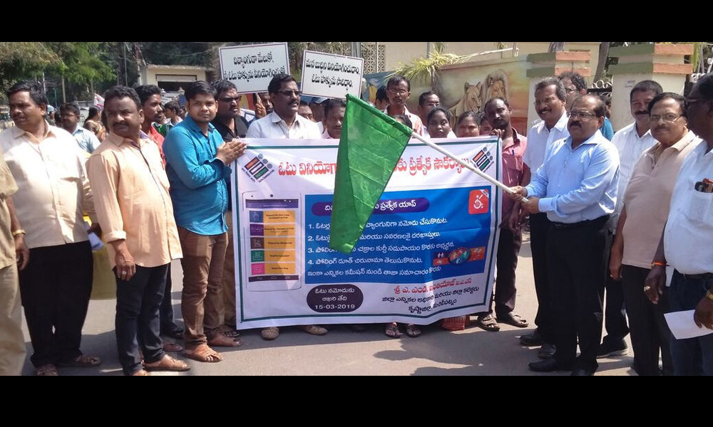 Rally raises awareness among differently-abled voters says Collector Md Imtiaz