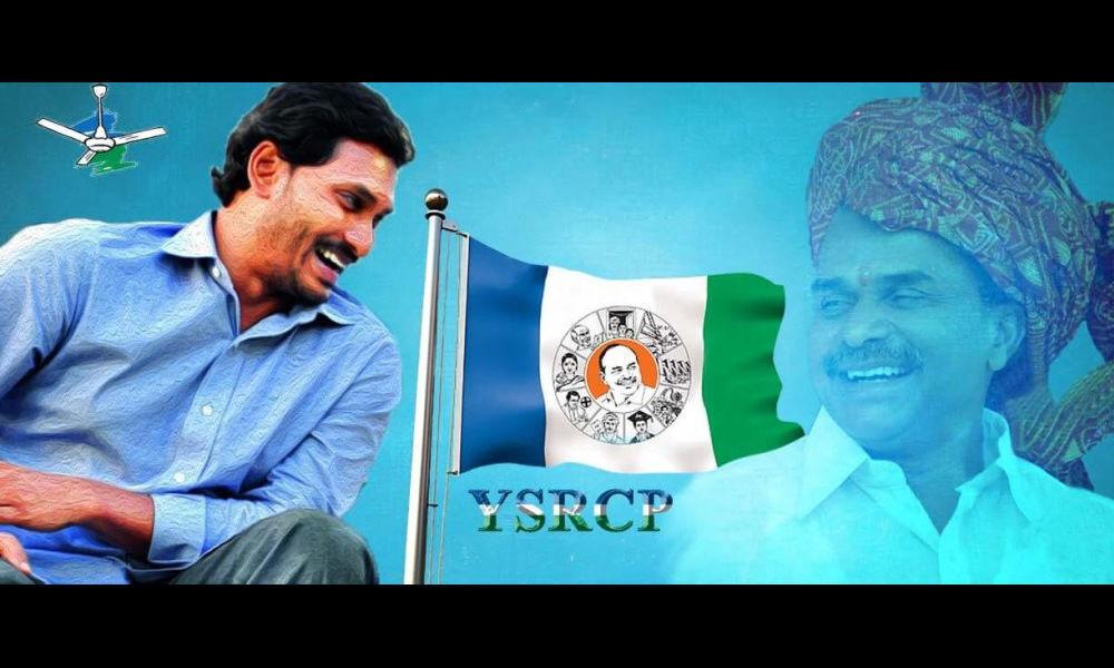 YSRCP Foundation Day celebrated in Vijayawada