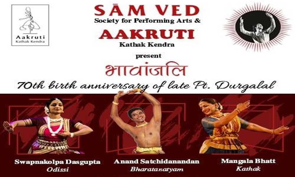 Presenting classical dance forms
