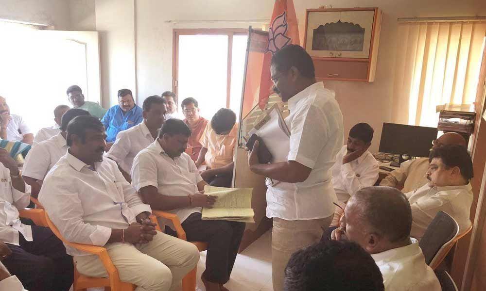 BJP party workers meet held