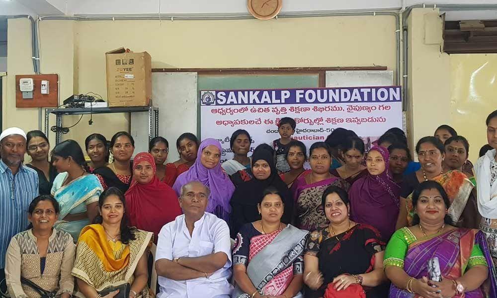 Training centre for women inaugurated in chandanagar