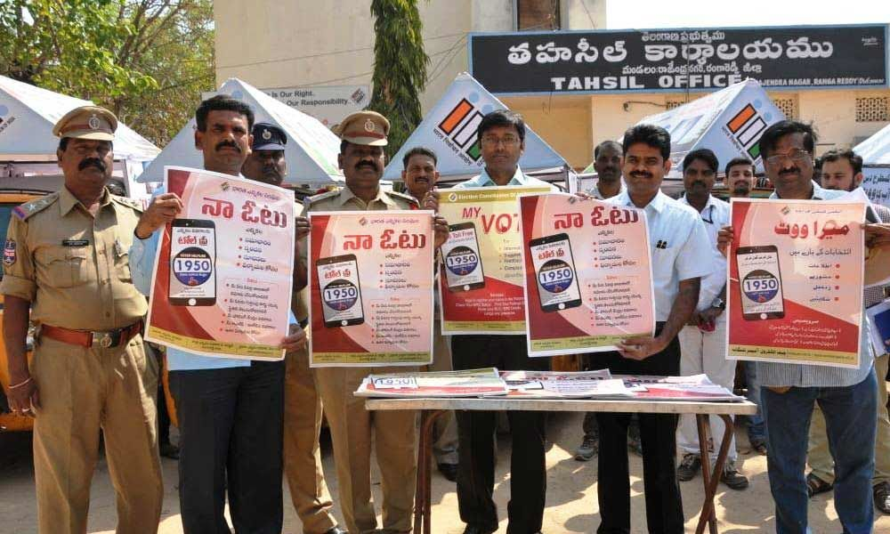Voter awareness vehicle flagged off in Rangareddy
