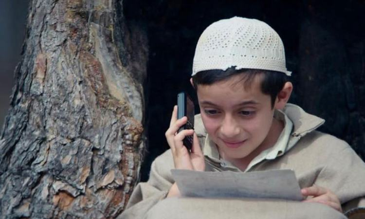 Movie Review: Hamid