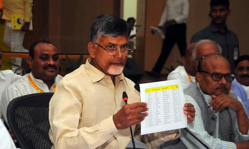 TDP releases the second list of candidates contesting from 15 Constituencies