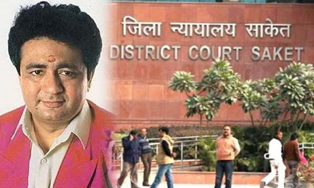 Delhi court orders investigation against actor Krishan Kumar in cheating case