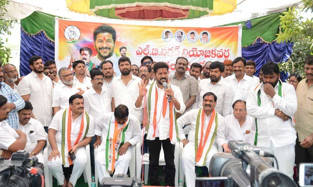 Cong office opens in Chandrapuri Colony