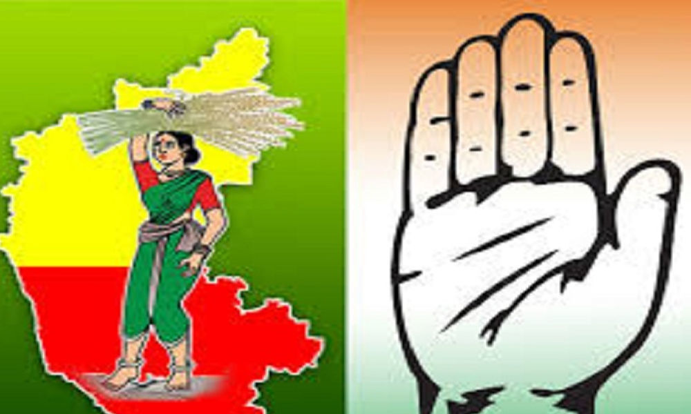 Cong-JDS to campaign jointly, decimate BJP