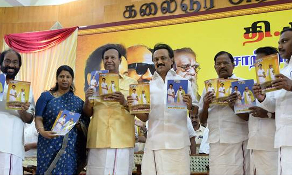 Promises: DMK party president releases its Manifesto