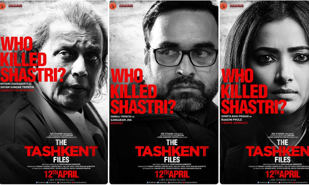 Mithun Chakraborty As Shyam Sundar Tripathi in The Tashkent Files