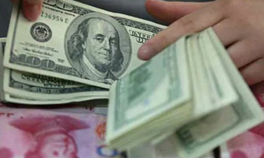 Foreign currency worth 39 lakh missing