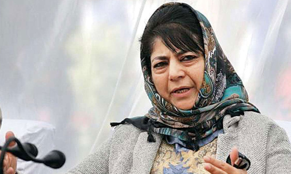 Kashmir turns into open air prison: Mufti on JKFL ban