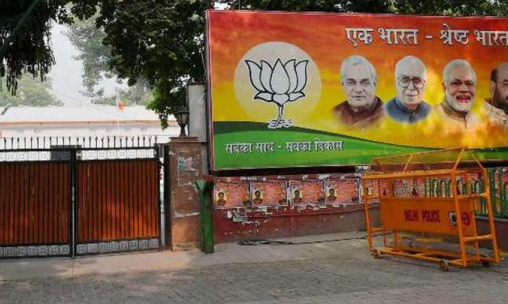 BJP shortlists three each for seven LS seats