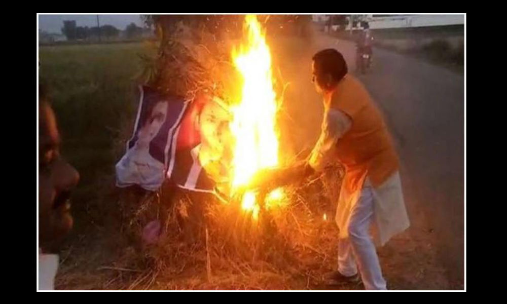 BJP leaders burn Mayawati, Akhilesh posters during Holika Dahan, FIR filed