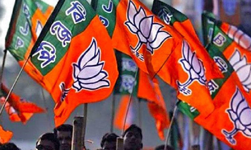 BJP announces second list of candidates in Telangana