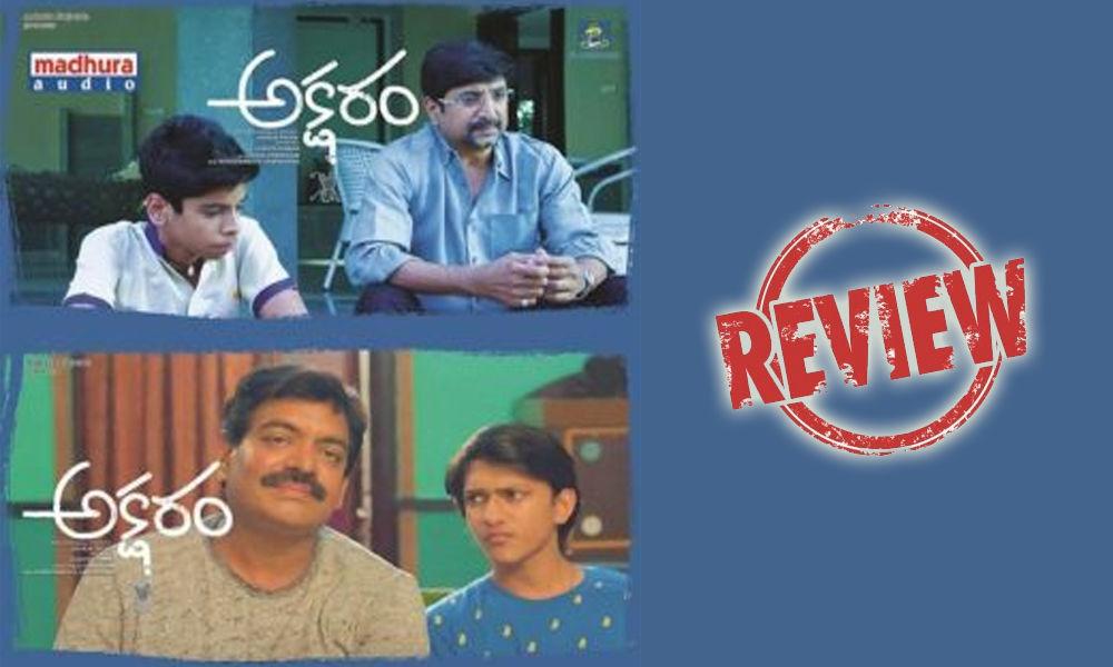 Aksharam Movie Review & Rating {2.75/5}