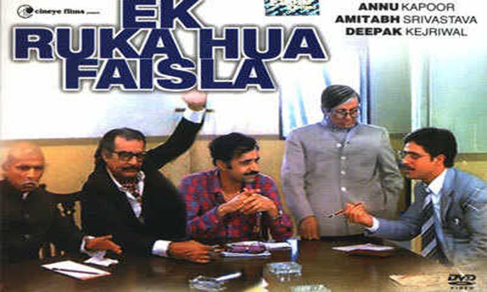 Screening of Ek Ruka Hua Faisla
