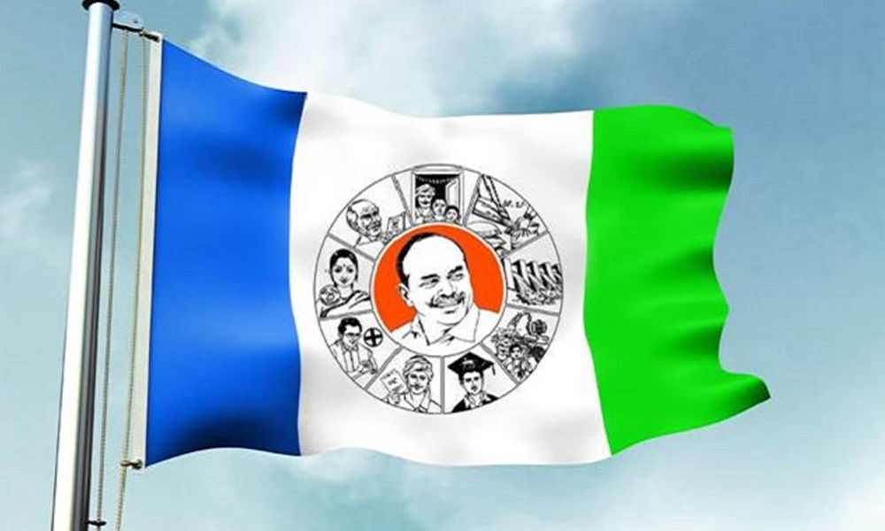 AP Brahmin Samakya extends support to YSRCP in 2019 elections