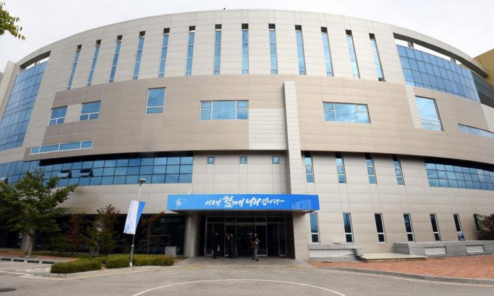 North Korea returns to inter-Korean liaison office