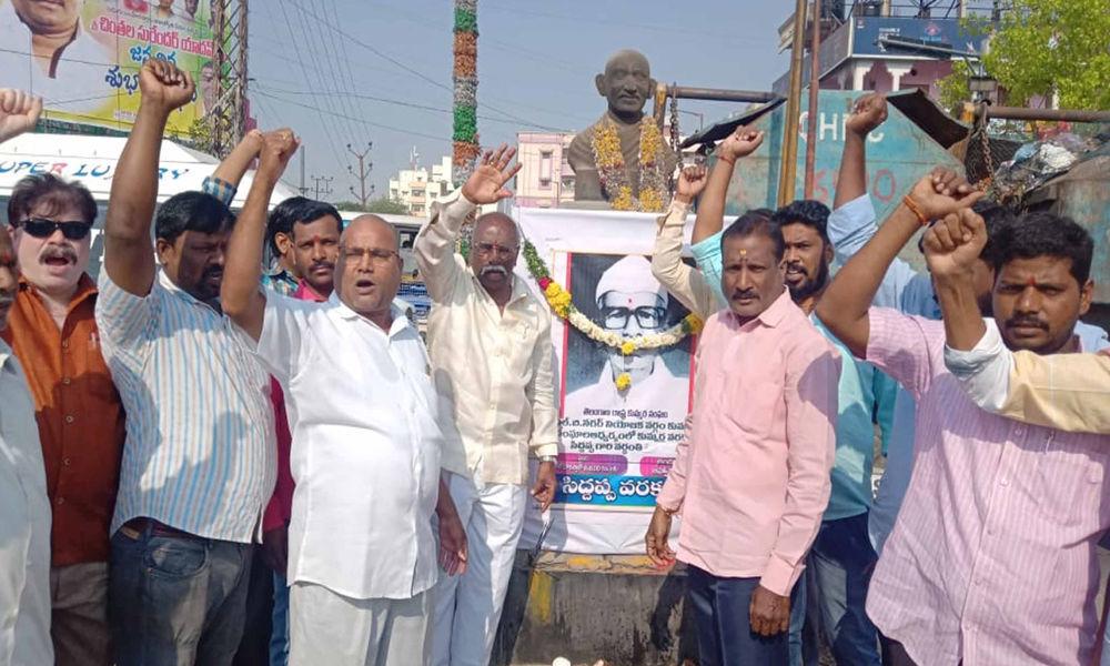 Varakavi Siddappa