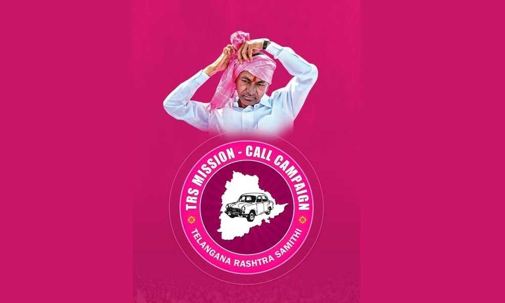 Help TRS achieve Mission 16 to get central funds