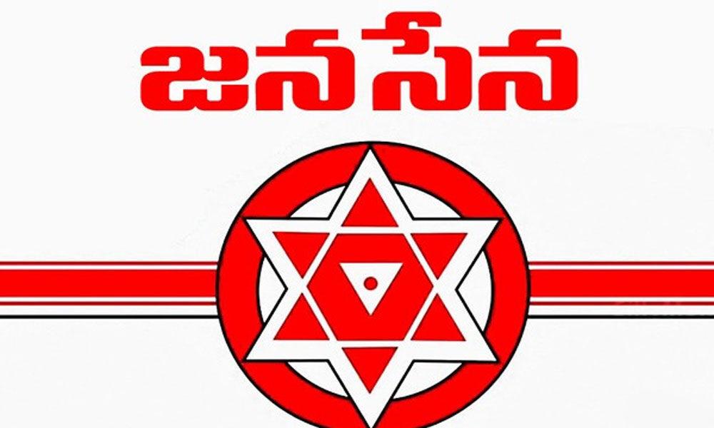 AP 2019 elections: Janasena Narsipatnam MLA candidates nomination rejected