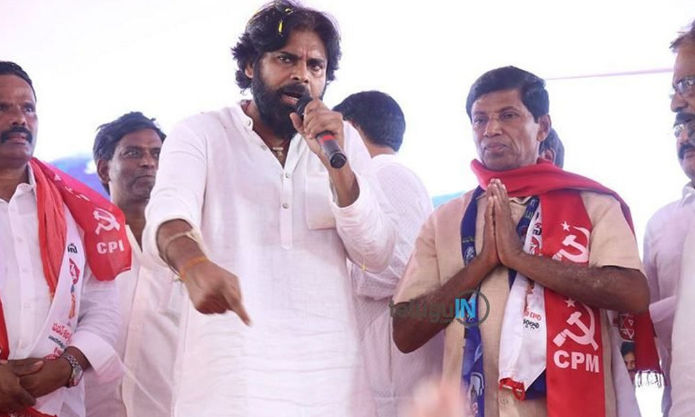 Pawan Kalyan disappoints fans at Kavali election campaign