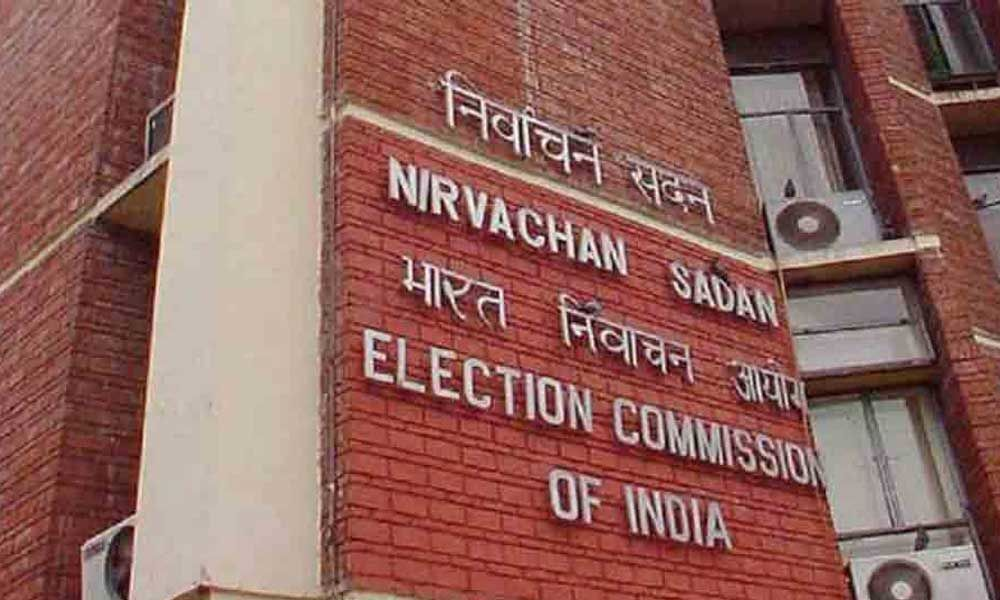 EC to examine if PMs address to nation violated Model Code of Conduct