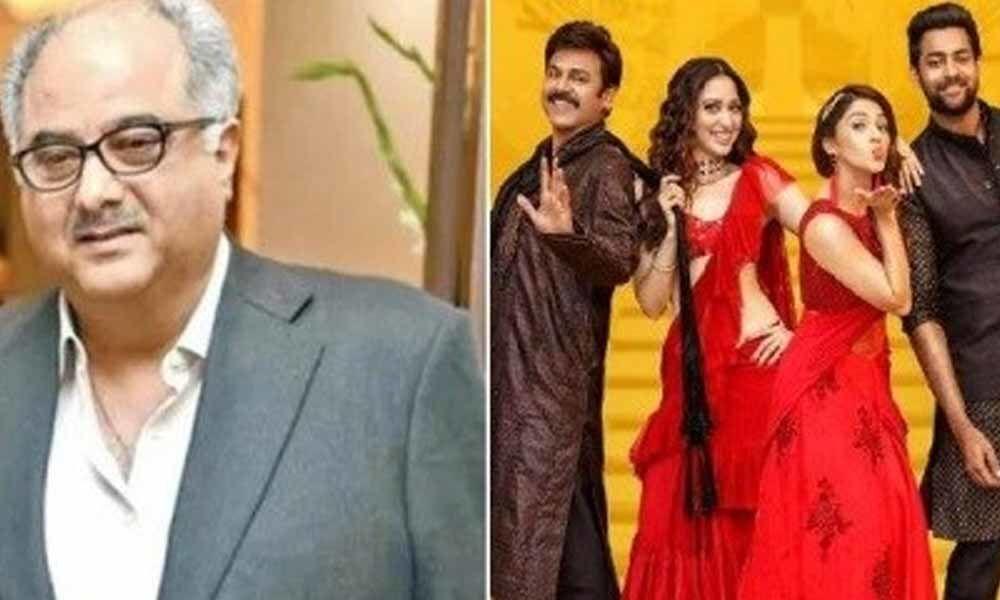 Boney Kapoor Announces F2 Remake In Hindi
