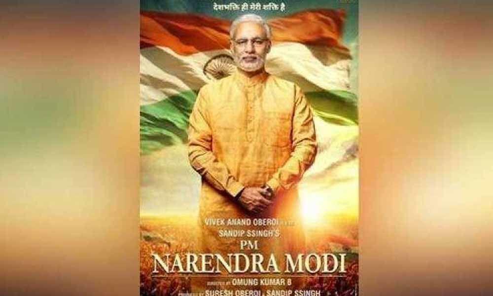 Bombay HC notice to Election Commission on PIL seeking stay on Narendra Modi