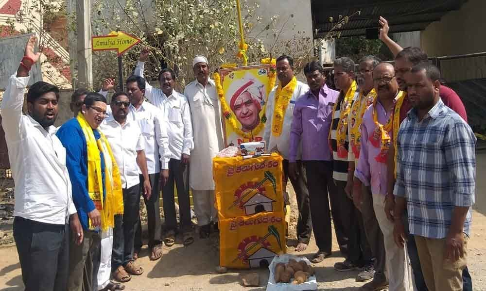 TDP formation day celebrated