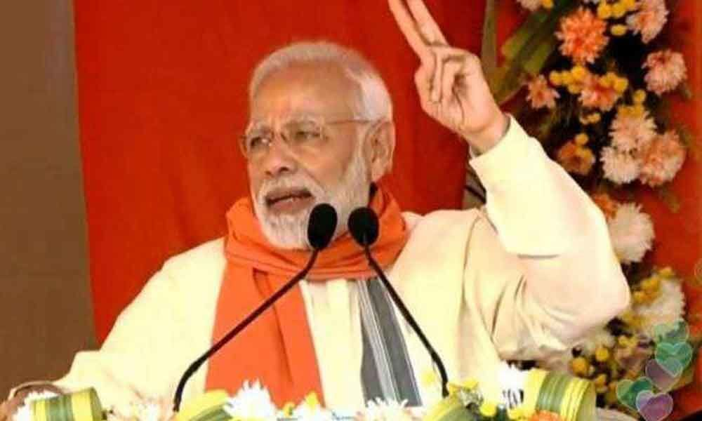 PM Modi to attend elections public meeting in Rajahmundry on 1 April