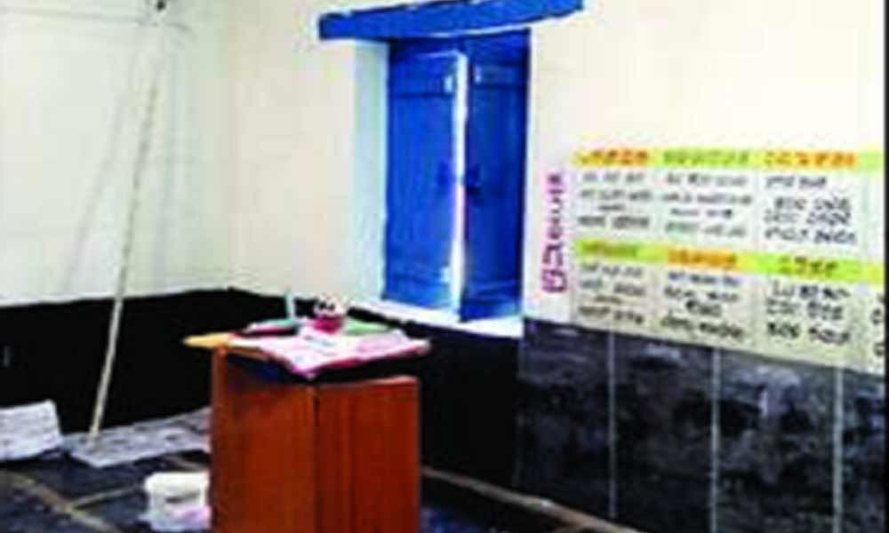 Bazar School loses its smart classes, will be back after polls