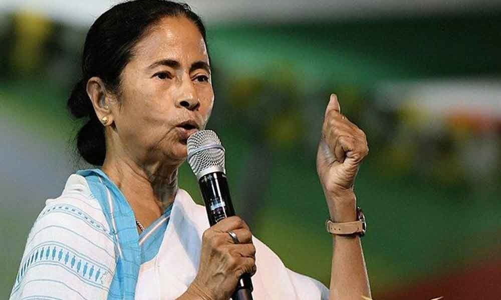 Sanctity of RBI must be maintained: Mamata Banerjee