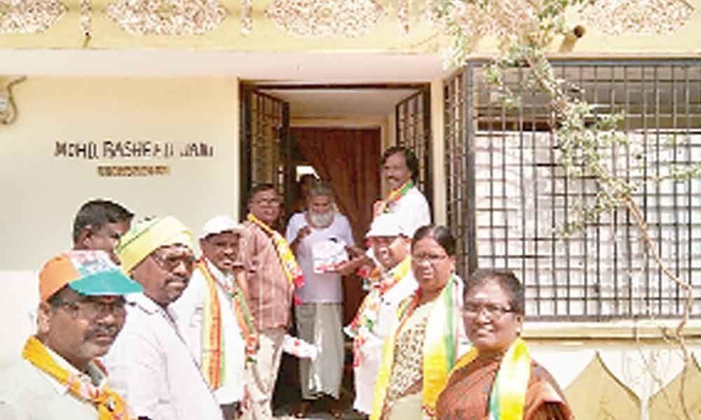 TDP cadres seek votes for Congress