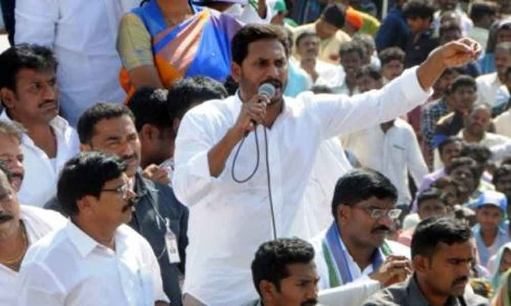 KST is collecting in Narasaraopet and Sattenapalli : Y S Jagan