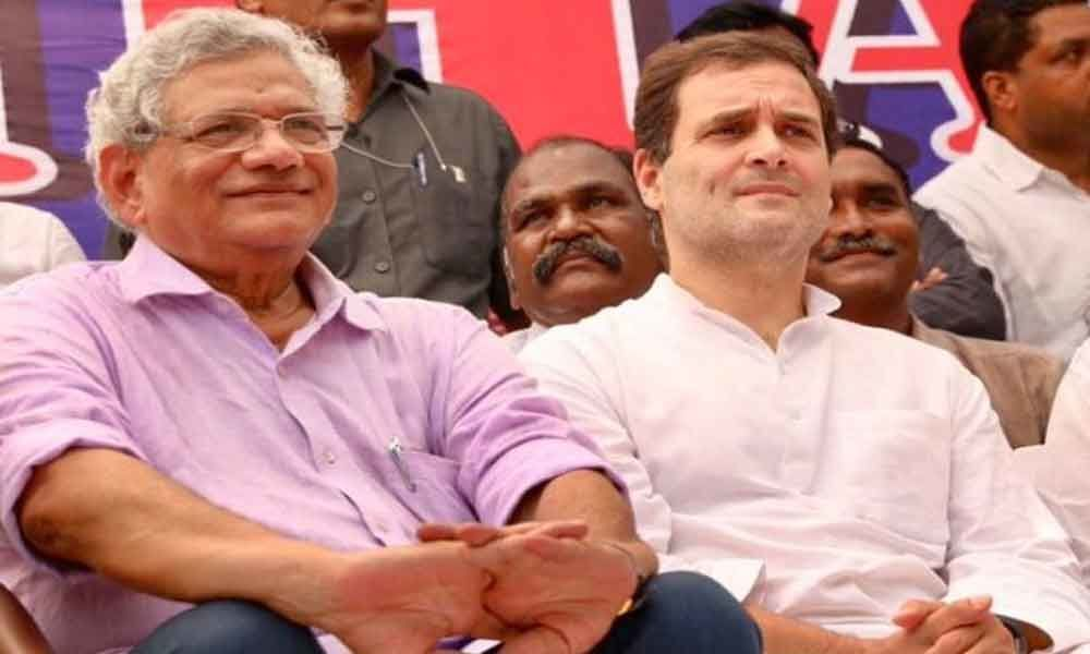 Court summons Rahul, Yechury in defemation suit for linking RSS to Lankesh murder