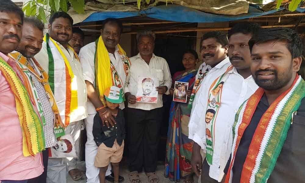 Sama Ranga Reddy leads Congress campaign