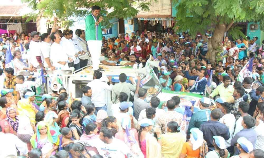 Elect Jagan to bring positive change in State: Avanti