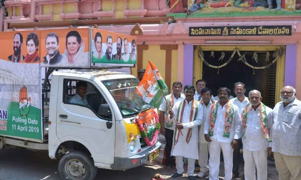 Congress poll campaign vehicle rolled out