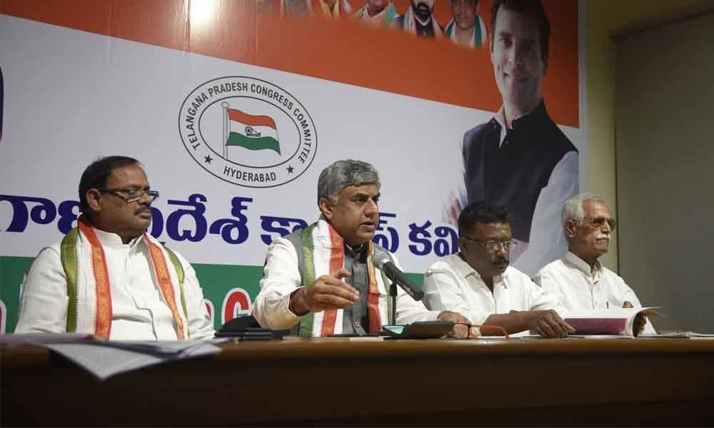 Nyay scheme a surgical strike on poverty: Congress