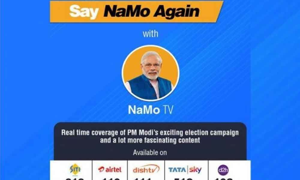NaMo TV controversy: No extension to I&B ministry to file a reply