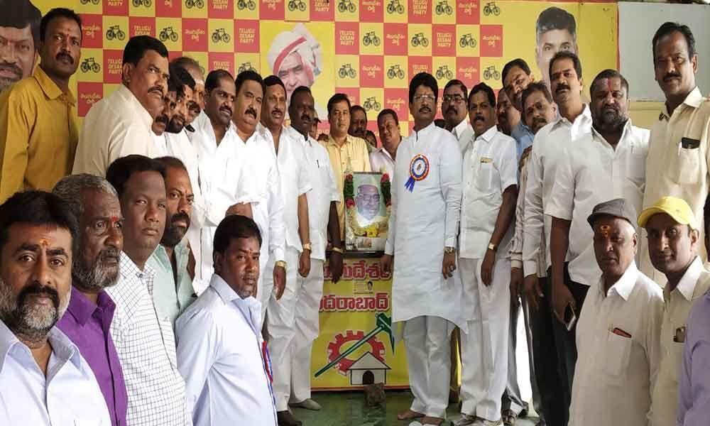 Babu Jagjivan Ram jayanthi celebrated
